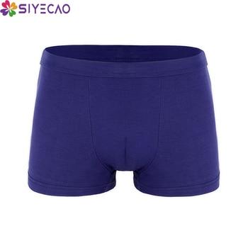 Large Size Mens Underwear Underpants Soft Modal U Bulge Pouch Underware Men Boxers Breathable Elastic Boxer Shorts Male Panties