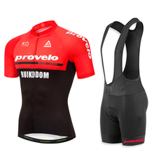 2019 Anti-UV Cycling Clothing Man Jersey Set Short Sleeve Roupa Ciclismo Breathable MTB Bike Summer Suit