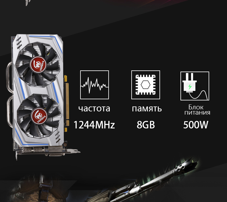 Graphics Card RX 570 With 8GB 256-Bit GDDR5 For AMD Graphics Card Geforce Games 6