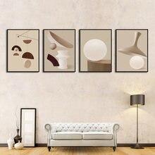 Современные абстрактные настенные художественные геометрические