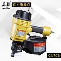Excellent Quality Pneumatic Coil Roofing Nailer Air Nailing Gun CN70 Coil Nailer Pneumatic Tool
