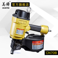 Excellent Quality Pneumatic Coil Roofing Nailer Air Nailing Gun CN70 Coil Nailer Pneumatic Tool