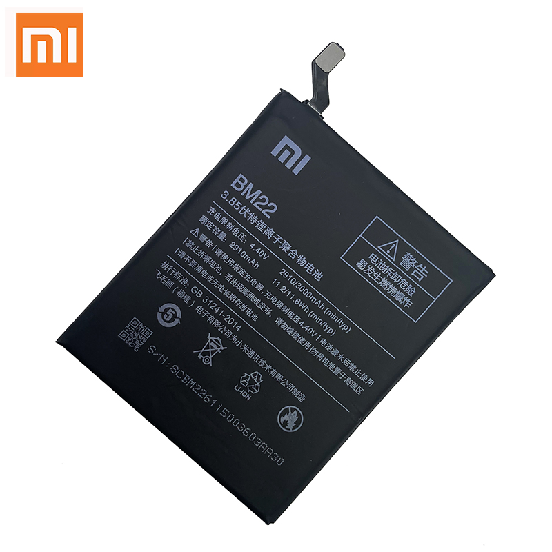 Asli Xiao Mi Baterai untuk Xiaomi BM22 5 Mi5 M5 Prime Baterai 100 3000 MAh Real - Xiaomi Mi5 Batarya Değişimi