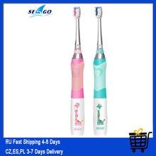 Seago crianças sonic escova de dentes elétrica para 3-12 idades bateria led sonic crianças escova de dentes temporizador inteligente substituição cabeças de escova