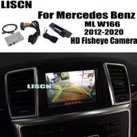 Камера заднего вида HD для Mercedes Benz ML W166 2012 2013 2014 2015 2016 2017 2018 2019, оригинальный декодер обновления экрана камеры