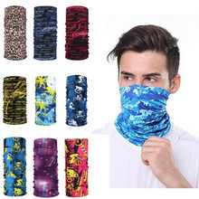 5pcs Outdoor Bicycle Riding Magic Scarf Windproof Multifunctional Headwear Turban Colorful Choice Balaclava Scarf Breathable(China)