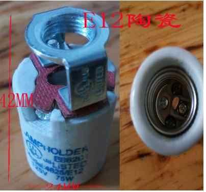 Сочетание керамика E12/E14/E17 держатели светильника светильник гнездо