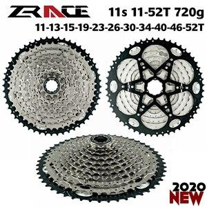 Image 5 - DEORE XT M8000, SL M8000 11 R + RD M8000 11 + ZRACE Cassette + SUMC Chains + ZRACE BCD104 Chainrings. 1x11s 5kit Groupset