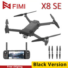 FIMI X8 SE Camera Drone Quadcopter RTF Helicopter RC Drone 5KM FPV with 3-axis Gimbal 4K Camera GPS 33mins Flight Time
