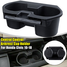 Car Cup Holder Auto Central Console Water Cup Drink Bottle S