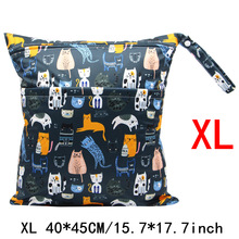 Asenappy XL 40*45cm Waterproof Reusable Washable Wet Dry Bag With Two Zippered Baby Diaper Bag