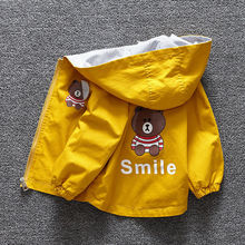 Children's clothing 1-5 years old boy jacket children spring and autumn cute