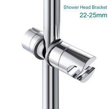 22-25mm chrome chuveiro ferroviário cabeça deslizante titular ajustável braçadeira suportes suporte do banheiro suprimentos domésticos
