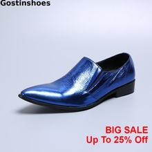 Men's Shoes Spring And Autumn British Business Dress Shoes Blue Genuine Leather Oxford Shoes Pointed Toe Slip On Fashion Style стоимость