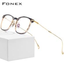 FONEX Titanium Acetate Optical Glasses Frame Men Myopia Prescription Eyeglasses Women Ultralight Transparent Eyewear 9131