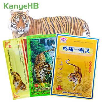 3 Typ=24pieces Tiger Balm Pain Relief Patch Back Neck Muscle Arthritis 100% Original Chinese Natural Herbal Medical Plaster 24pcs sumifun tiger balm medical plaster pain relief patch back neck arthritis 100% original chinese herbal stickers health care
