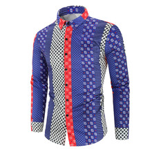 цена на Men Contrast Color Geometric Print Turn Down Collar Short Long Sleeve Loose Shirts Plus Size Camisa