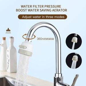 3 режима белый кран аэратор гибкий экономии воды высокого давления фильтр-распылитель сопла 360 градусов вращающийся диффузор аэратор M24F22