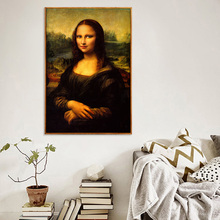 2015 special offer direct selling freeshipping no 50x50 oil square cuadros wall pictures for living room quadros high quality 35 Da Vinc's Famous Oil Painting Mona Lisa Canvas Portrait Art Wall Art Posters Prints Wall Pictures for Living Room Home Cuadros