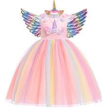 Girls Unicorn Tutu Dress Rainbow Princess Kids Party Dress Children Christmas Halloween Cosplay Costume With Headband Wings