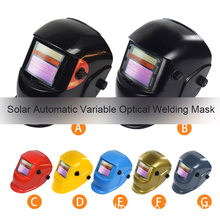 Solar Automatic Welding Helmet Welding Mask Automatic Dimming Welding Shielding MIG TIG Arc Welding Shielding Protection Tool(China)