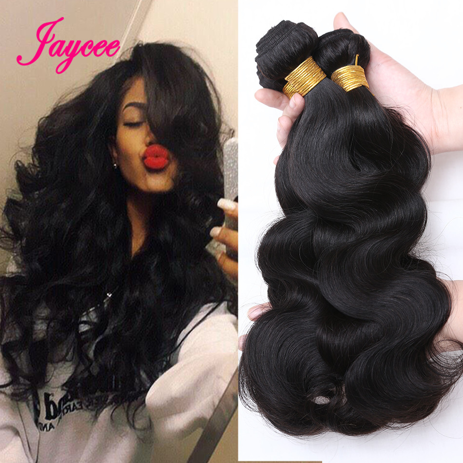 Jaycee Hair Brazilian Body Wave Hair 4 Bundles 8-26 Inches Remy Human Hair Extensions Body Wave Brazilian Hair Weave Bundles