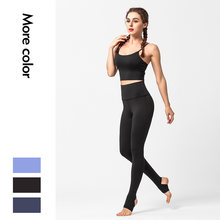 Vrouwen Naadloze Yoga Set Fitness Sport Past Gym Doek Yoga Mouwloze Shirts Hoge Taille Running Leggings Workout Broek Shirts(China)