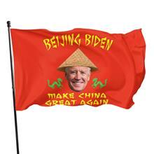 Usa 2020 Voting Flag For Joe Biden Flag Biden President For President Vote Banner United States Fighting Vs Trump