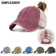 Тип, Повседневная однотонная хлопковая кепка для грузовика для женщин и мужчин, черно-белая летняя кепка с сеткой, Кепка для папы