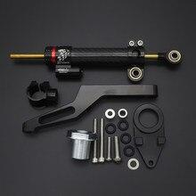 Para Kawasaki Ninja ZX-6R ZX6R 636cc 2009, 2010, 2011, 2012, 2013, 2014, 2015, 2016, 2017, 2018, 2019, amortiguador de dirección Kit de montaje de soporte