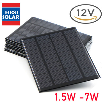 Solar Panel 12V 1.5W 2W 2.5W 3W 4.2W 5W 7W 10W Mini Solar System DIY For Battery Cell Phone Chargers Portable Solar Lamp 1