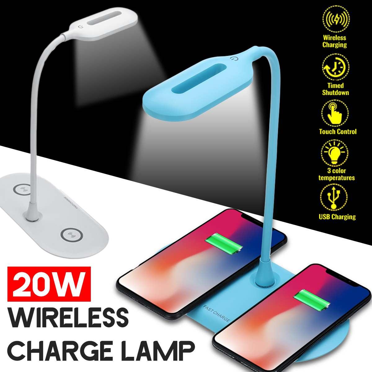 Lámpara de escritorio LED 20W 2 en 1 lámpara de mesa multifunción ajuste iluminación del hogar carga rápida cargador inalámbrico 10W Power Qi inalámbrico
