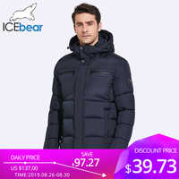 ICEbear 2019 Mens Winter Jackets Chest Exquisite Pocket Simple Hem Practical Waterproof Zipper High Quality Parka 17MD940D