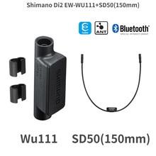 Shimano dura ace ultegra EW-WU111 di2 unidade transmissor de dados sem fio EW-SD50 e-tube wu111 sd50 150mm
