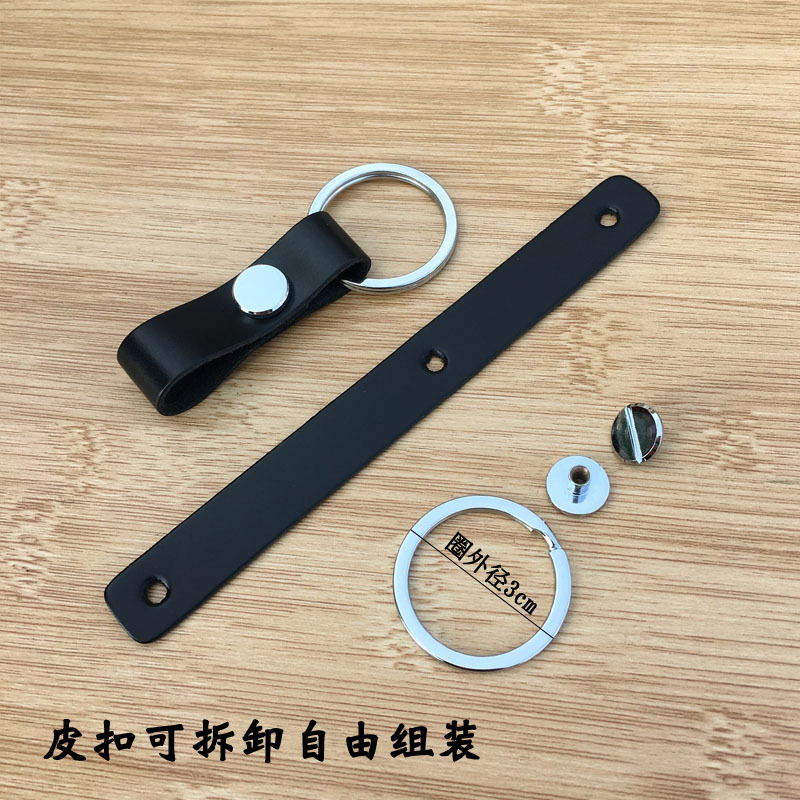 Belt Tire Keychain Pendant Car Key Connection Leather Handmade Genuine Leather Deconstructable Assembly Key Chain Leather Belt B|Key Case for Car| |  - title=