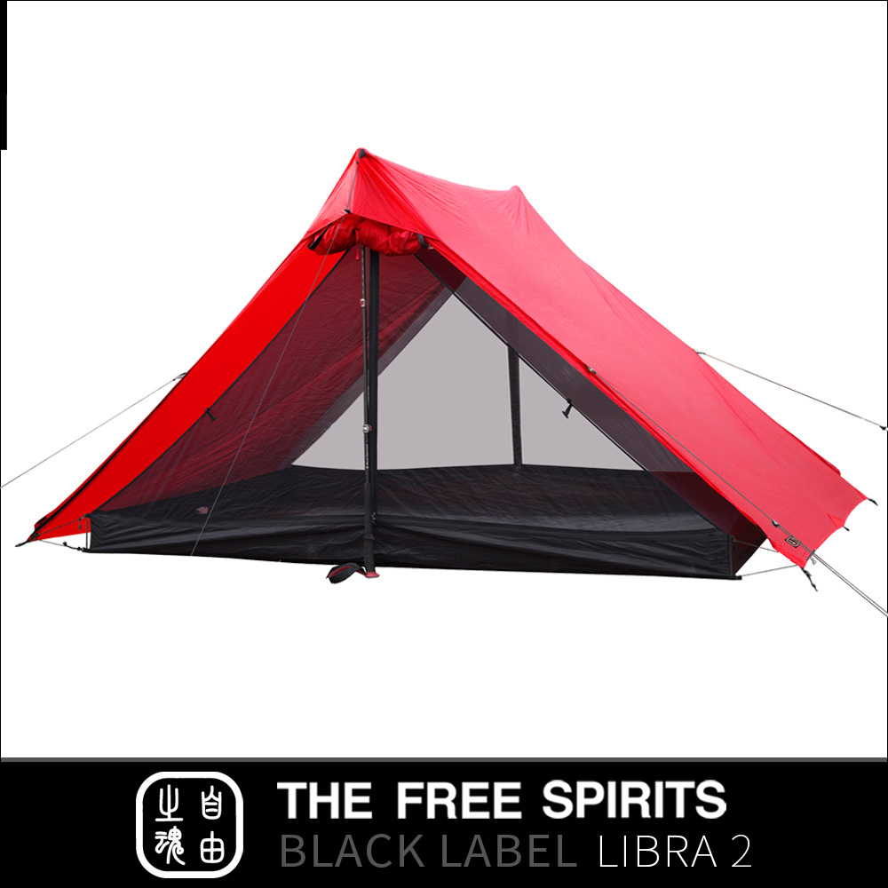 The Free Spirits TFS Libra2 No Poles Tent 2 sided silicon Coating 2 person 3 Season Ultralight Waterproof Camping Black Label - 5