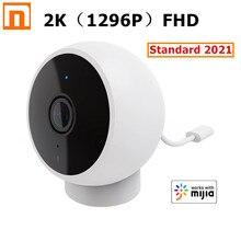 2021 Version Xiaomi Mijia Smart Camera 2K 1296P Full HD IP Camera AI Enhanced Motion Detect 2.4G WiFi Infrared Night Vision