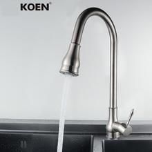 copper drawstring sink kitchen faucet all black hot and cold  Mixerfaucet KE6007