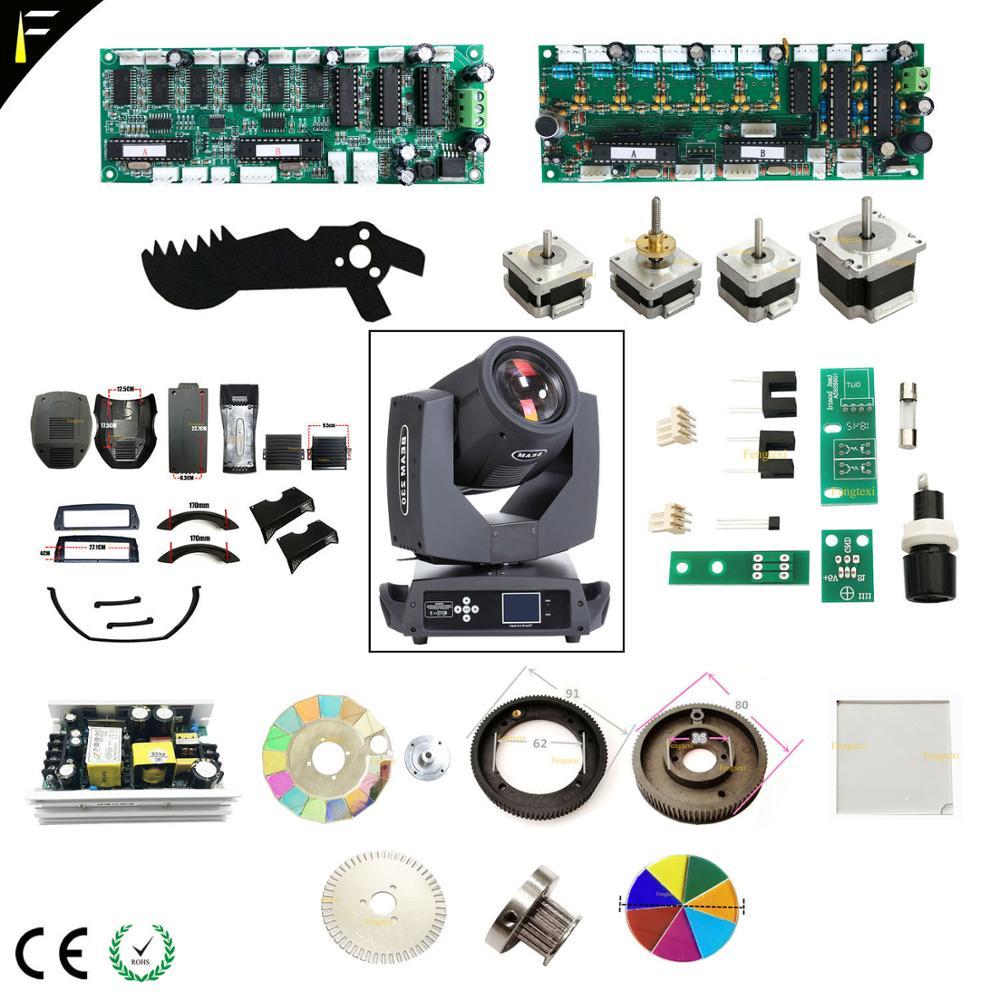 7r 230w 5r 200w fase feixe movente conjunto de luz peças acessório placa principal interruptor de alimentação fusível tubo engrenagem roda prisma gobo