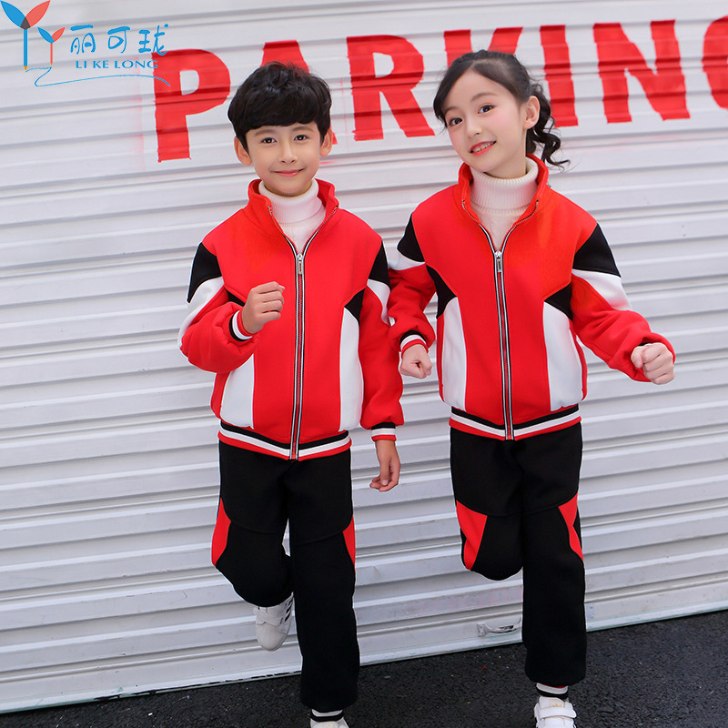 Young STUDENT'S School Uniform Fall And Winter Clothes Thick Cotton Sporty Men And Women Children Kindergarten Suit Winter Style