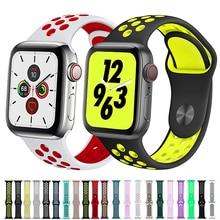 Спортивный ремешок для apple watch, ремешок correa iwatch, 42 мм, 44 мм, 38 мм, 40 мм, силиконовый ремешок для часов, браслет для apple watch 5, 4, 3, 2, 1, 42, 44