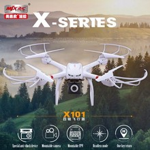 купить Professional RC Drones Dron MJX X101 With C4015 C4018 Camera FPV 2.4GHz 6 Axis Gyro Quadcopter 3D Roll Headless Mode Helicopter дешево
