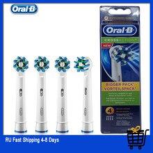 Oral-b substituível escova de dentes elétrica cabeças cruz ação 16 graus manchas remoção original oralb eb50 dentes cabeça da escova 4 pc/pacote