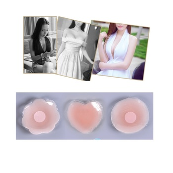 Wukaka Women Summer Invisible Strapless Backless Pad Reusable Silicone Bra Breast Petals Nipple Cover Pasties Adhesive Peach Lad
