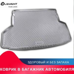 Высококаческоскользящий жировые Рик аемый коврик в багажник для TOYOTA Highlander 2010-2013, внед. Этран.