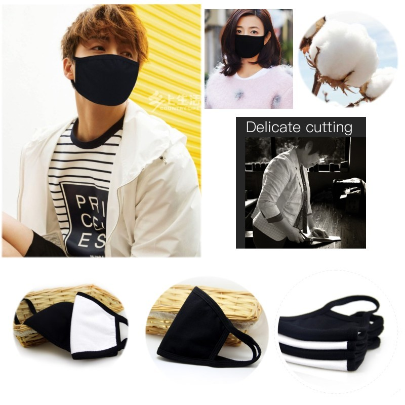 1pc Cotton Mouth Face Mask Black Mask Mouth Dustproof And Nose Protection Mask Winter Mask For Women Men