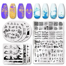 PICT YOU Rose Flower Series Stamping Plates Stainless Steel Nail Image Plate Stamp Template idea nail Plate