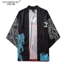 Harajuku drukuj żuraw i fala Kimono japońskie tradycyjne ubrania dla mężczyzn kobiety luźny szlafrok Streetwear sweter Haori Obi tanie tanio YI NA SHENG WU WOMEN CN (pochodzenie) Poliester Trzy czwarte YLEB28707 Cardigan Youth Leisure M L XL XXL