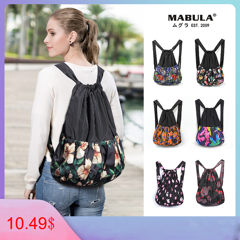 Casual Portable Drawstring Backpack Foldable Lightweight Flower Momy Nylon Waterproof Travel Daypacks For Women