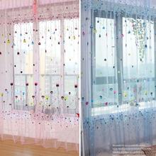 None 1 шт. воздушный шар Тюль штора, занавеска окна Марля драпировка балкон вуаль для украшение для дома и отеля немоющиеся